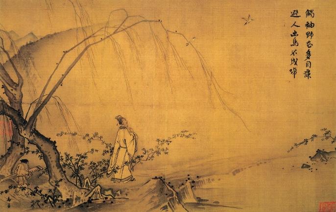 """""""Paseando por el sendero de la montaña en primavera"""", Ma Yuan."""