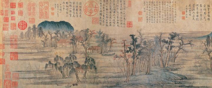 """""""Colores de otoño"""", Zhao Mengfu"""