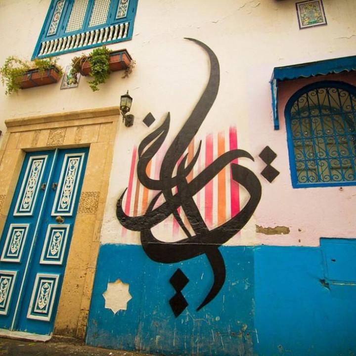 Obra de eL Seed en Kairiuán. Fuente: Instagram de @elseed