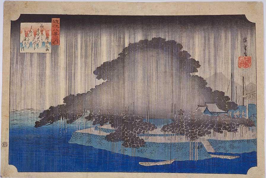 Bokashi - Lluvia nocturna en Karasaki de la serie Ômi hakkei no uchi (ocho vistas de la provincia de Ômi) 1834 - lunaenelsur.blogspot.com (c)