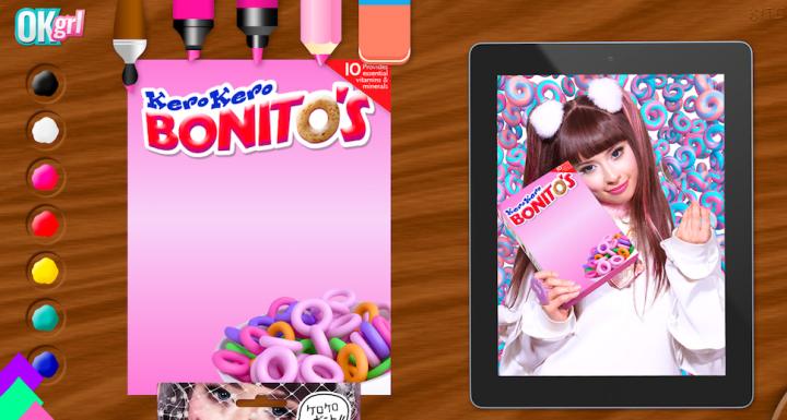 Kero Kero Bonito's. Diseña tu propia caja de cereales kawaii, por DVTK